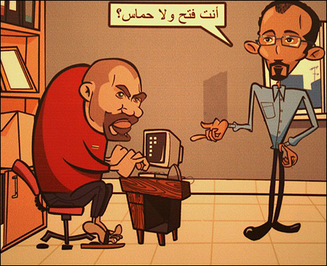 (Palestinian cartoonists) Amr Shomali and Basel Nasser