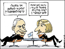 (Israeli cartoonist) Michel Kichka