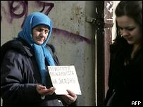 Женщина, просящая подаяние на улицах Москвы
