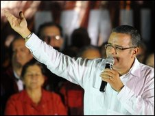 Mauricio Funes gives a speech in San Salvador, 16/03