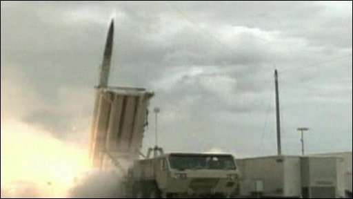 THAAD missile defence system interceptors are fired off the Hawaiian island of Kauai