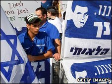 Shalit camp in Jerusalem