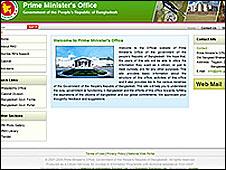 Bangladesh prime minister's website