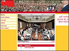 Nepalese PM's website