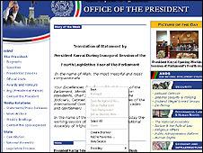 Afghan president's website