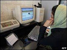 Iran computer user