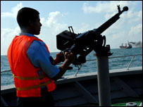 البحرية اليمنية