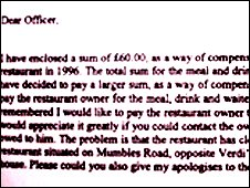 Letter apologising for not paying a bill