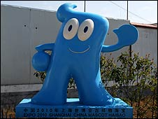 Official mascot of the World Expo in Shanghai
