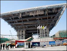 Chinese pavilion under construction at the World Expo site
