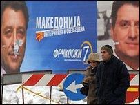 Пара на фоне предвыборного плаката в Македонии