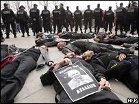 Демонстрация против высказываний Папы Римского