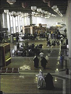 Inside Basra International Airport
