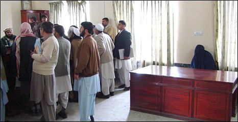 Courtroom in Mingora