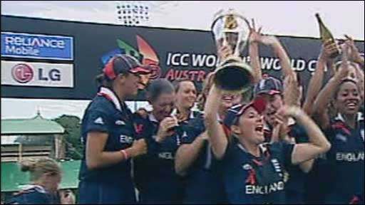 England women win World Cup