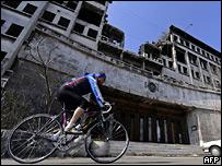 Разрушенное здание Министерства внутренних дел в Белграде