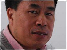 Chen Weihua,