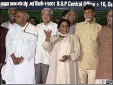 Third Front leaders