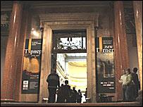 Выставка Уильяма Тернера в ГМИИ