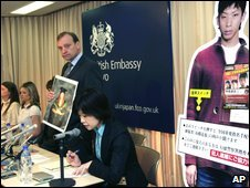 The family of Lindsay Hawker at a press conference in Tokyo