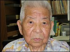 Tsutomu Yamaguchi in 2007
