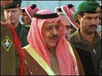الامير نايف بن عبدالعزيز