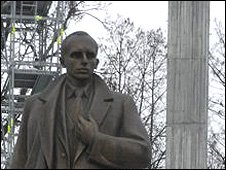 Statue of Stepan Bandera