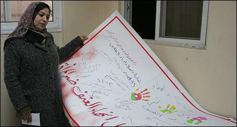 Psychiatrist Suha Muusa, Gaza