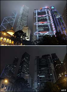 Bank of China, HSBC building and others in Hong Kong