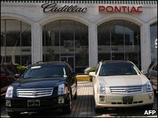 GM cars at showroom