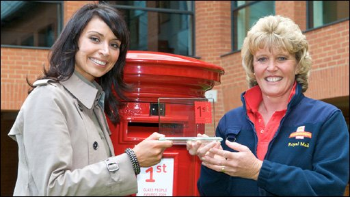 TV presenter Christine Bleakley with Pauline Eastment