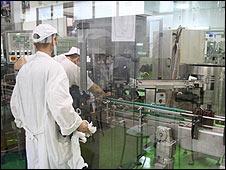 Ahava factory, West Bank