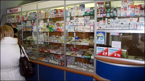 Pharmacy in St Petersburg