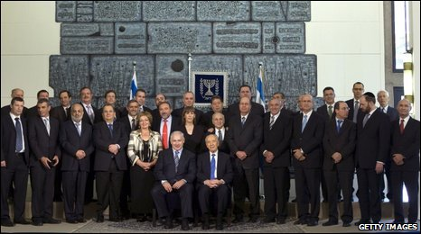 Netanyahu Government at the Peres residence in Jerusalem on 1 April