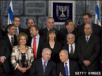 Miembros del gabinete de Netanyahu.
