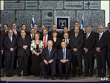 Israel's new government poses for an official photograph (1 April 2009)