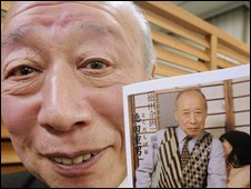 Elderly Japanese porn actor with ad for his latest film