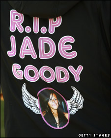 Hooded top with R.I.P Jade Goody