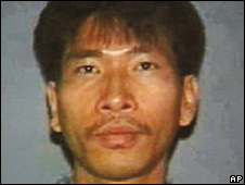 Jiverly Wong (Image: Binghamton Police Department)