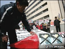 Demonstrators in South Korea protest against North Korea
