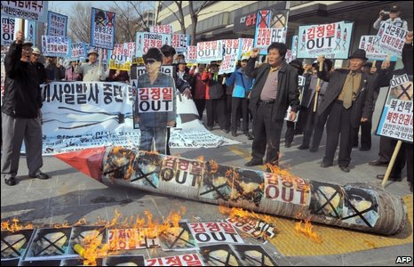 Demonstration outside US embassy in Seoul