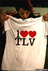 Camiseta de conmemoración del centenario de Tel Aviv