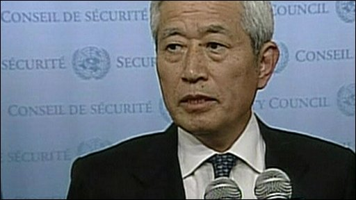 Japan's ambassador to the UN, Yukio Takasu