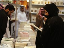 Saudis visit the 4th Riyadh International Book Fair in the Saudi capital Riyadh, Saudi Arabia, Tuesday, March 3, 2009