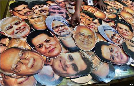 Masks of prominent Indian politicians