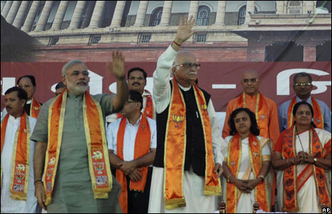 BJP leaders at an election rally