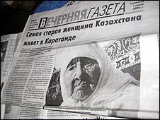 Sohan Dosova pictured on the front page of a local newspaper