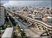Японский город Кобе