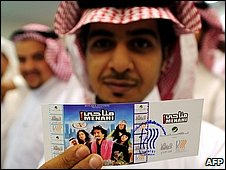 Saudi man with ticket to see Saudi film 'Manahi'