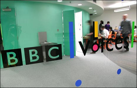 Entrance to BBC Voices at The Forum, Norwich
